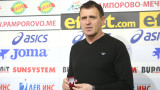 Бруно Акрапович за подготовката на ЦСКА, трансфер на Соу и нападките на Крушарски