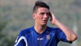Предложиха хърватски защитник на Ботев (Пловдив)
