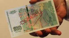 Пускат новата банкнота от 100 лв.