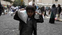 ООН: За военни престъпления в Йемен са виновни оръжейните сделки и на Запада, и на Иран