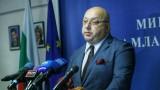 Министър Кралев: Трябва да се търси лична отговорност при хулиганство