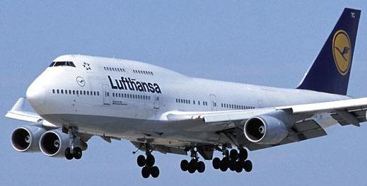 "Самолет на ""Луфтханза"" кацна аварийно в Белград"