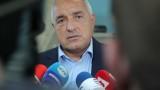 Бойко Борисов: Държавата може да дава един милион лева на клубовете за ДЮШ