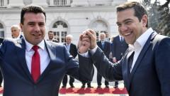 Ципрас пристига на историческа визита в Скопие