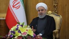 Рохани: Тръмп е виновен за провала на ядрените преговори между САЩ и Иран