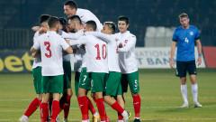 Младежите на България победиха тези на Естония с 3:0