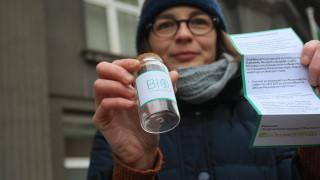 Бурканче пирински въздух и за гостите на 21-вия Европейски форум по екоиновации