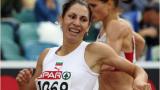 Ваня Стамболова с нов национален рекорд