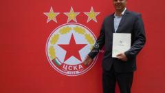 Новите акции на ЦСКА - за развитието на клуба