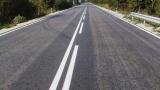 Обновяват над 460 км републикански пътища