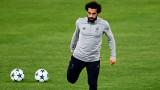 Мохамед Салах желае трансфер в Реал (Мадрид)