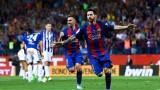 """Битката за Купата на Краля: Барселона - Алавес, магията на Меси завладя """"Висенте Калдерон""""!"""