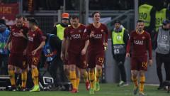 Рома победи Порто с 2:1, головете паднаха за 10 минути