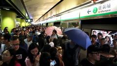Активисти блокираха жп транспорта в пиков час в Хонконг