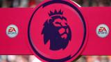 До края на седмицата може да има конкретна дата за подновяването на Висшата лига