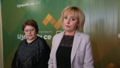 """Манолова не приема """"жертвата да е министър"""" на Хаджигенов"""