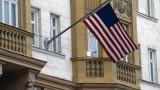 Посолството на САЩ в Москва започна да изпълнява разпорежданията на Кремъл