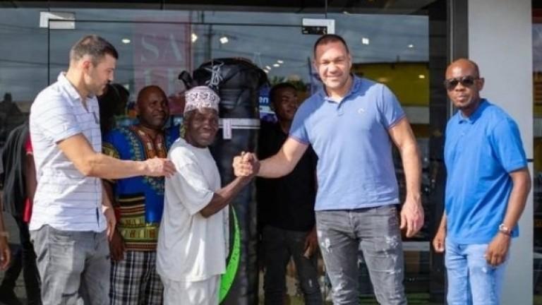 Кубрат и Тервел Пулеви потресени от условията за спорт в Танзания
