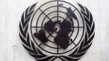 Кои държави пълнят най-много касата на ООН?