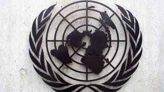 ООН с бюджет от $5,4 млрд.