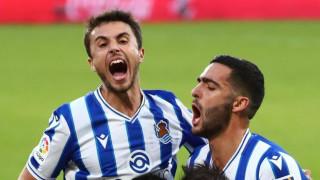 Страхотното представяне на Реал Сосиедад в Ла Лига продължава
