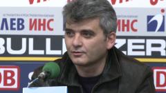 Димитър Митов подписа с Чарлтън