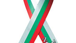 Обединени от трагедията с българските медицински сестри...