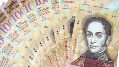 Валутата, срещу която доларът поскъпна с близо 3000% за година