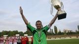 Стоян Колев: Големият коз на ЦСКА е Гриша Ганчев