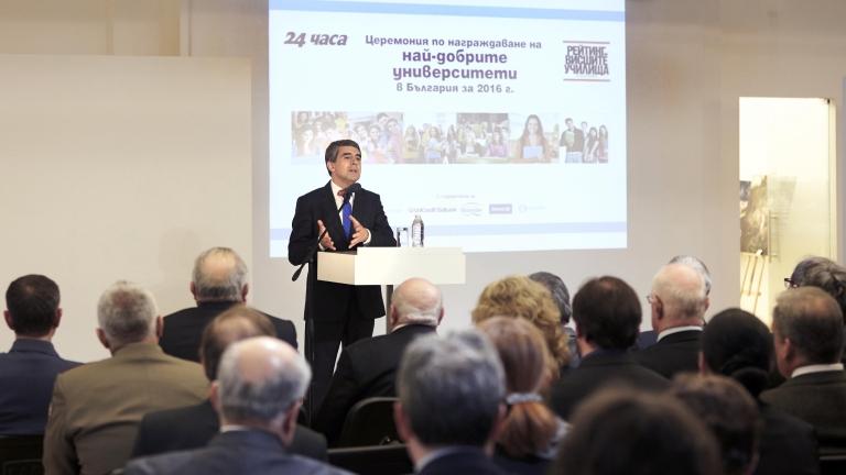 Президентът: Младите в България имат право избор