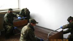 Военните подредиха етаж от общежитие в Смолян за пациенти под карантина