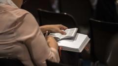 """Русия пак погна """"Свидетели на Йехова"""""""