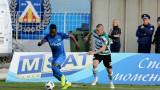 Черно море загуби от Левски с 0:1