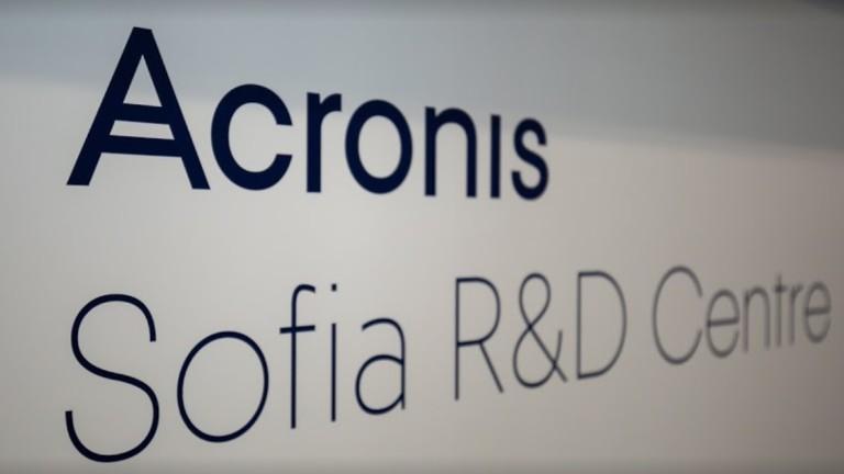 Снимка: Акронис България се разширява с 1,2 милиона инвестиции и 130 нови работни места