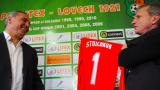 Стоичков не иска Гришата в ЦСКА