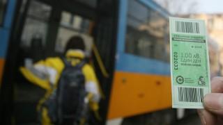 """Столичната община не вижда основания за """"зелен билет"""""""