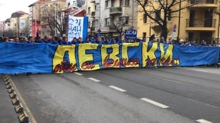 Походът: Синьо море заля София! Хиляди доказаха, че Левски е всичко за тях!