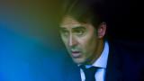 Реал (Мадрид) представя Хулен Лопетеги тази вечер