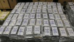 Белгия конфискува рекордните 11,5 тона кокаин