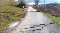 Почти 7 000 дка свлачищни райони са картирани