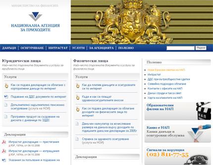 Декларацията за данъчното облекчение за деца  - в интернет