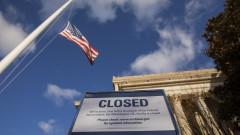 Институциите в САЩ могат да останат затворени поне до 3-ти януари