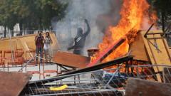 Сблъсъци между полиция и протестиращи в Нант