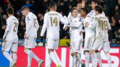 Реал (Мадрид) - Севиля, вижте стартовите състави на двата тима