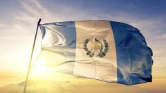 """Гватемала иска от Русия да ѝ връща пари, доставила само 150 хил. от 8 млн. платени дози """"Спутник V"""""""