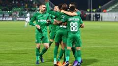 Лудогорец - Интер 0:0
