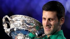 Новак Джокович обмисля отказване от US Open