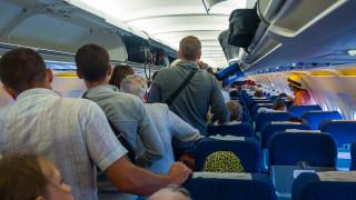 Ако пътувате с тези авиолинии, има най-голям шанс да ви дадат място отделно...