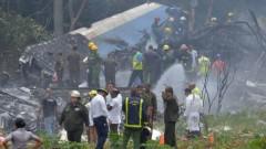 Боинг 737 се разби на излитане от Хавана