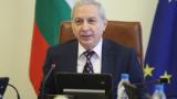 Герджиков уволни 14 областни управители